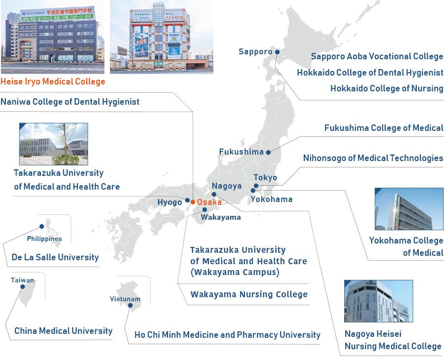 Medical Welfare Course (1 year)|平成医療学園専門学校 日本語